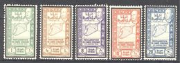 Syrie: Yvert N° 271/275**-; MNH - Syria (1919-1945)