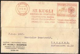 YUGOSLAVIA  - JUGOSLAVIA  -  CROATIA  - ST. KUGLI - BOOKS, NEWSPAPERS - MASHIN CANCEL  - 1939 - 1945-1992 Socialist Federal Republic Of Yugoslavia