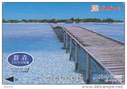 Carte Prépayée Japon - MALDIVES - GRANDE DIGUE -  Japan Prepaid Metro Card - Maldives
