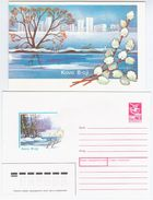Lithuania USSR 1988.04.19 8th Of March, Women's Day, Envelope + Card Inside - Lituanie