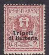Italy-Italian Offices Abroad-European And Asia Offices-Tripoli Di Barberia S2 1909 2c Red Brown MH - 11. Foreign Offices