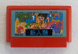 Famicom : Shin Jinrui RES-SG - Other