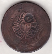 TUNISIE TUNIS . 2 Kharub Contremarqué Sur 13 Nasri AH1273 (1857) .KM# 116 - Tunisie