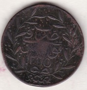 TUNISIE TUNIS. KHARUB AH 1265 (1848). KM# 104.2 - Túnez
