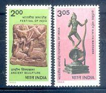 S55- India 1982. Ancient Sculpture Festival Of India. - Unused Stamps