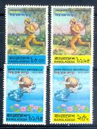 S74- Bangladesh 1974 UPU Centenary Of Universal Postal Union. Postman. Flower. - Bangladesh
