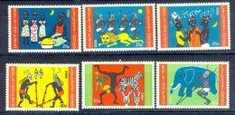 S83- Burkina Faso 1985 Carnival Dance. Masks. - Burkina Faso (1984-...)