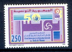 S95- Tunisienne. Tunisia 1998. Fiftieth Anniversary Of The Universal Declaration Of Human Rights. - Tunisia