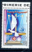 S96- Tunisienne. Tunisia 1998. - Tunisia