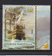 MACEDONIA, 2017, MNH,  SHIPS, 1v - Bateaux