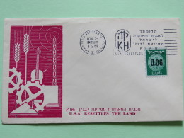 Israel 1960 FDC Cover - Coin Overprinted - USA Resettles The Land - Israël