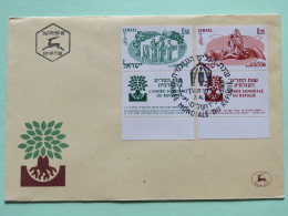Israel 1960 FDC Cover - World Year Of Refugees - Flying Carpet - Grapes - Israel