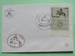 Israel 1960 FDC Cover - Jewish Postal Courier, Prague - Israël