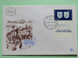 Israel 1960 FDC Cover - Shields Of Jerusalem - Zionist Congress - Israel