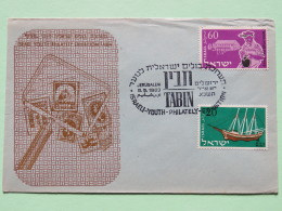 Israel 1963 Special Cover - Youth Philatelic Exhibition - Immigration - Ship - Israel