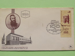 Israel 1963 FDC Cover - Hebrew Press In Palestine Cent. - Israel