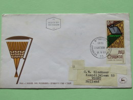 Israel 1963 FDC Cover To Holland - Agriculture Pioneers - Israel