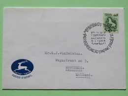 Israel 1964 Special Cover To Holland - Pilgrimage Of Pope Paul VI To Nazareth - Lion Zodiac - Israel