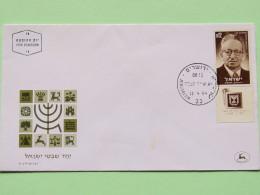 Israel 1964 FDC Cover - President - Israel