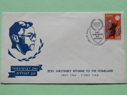 Israel 1964 Special Cover - Sun Beat Upon The Head Of Jonah - Ze'ev Jabotinsky Returns To The Homeland - Israel