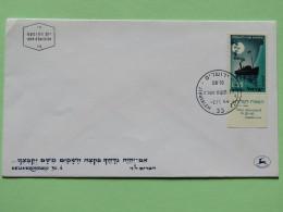 Israel 1964 FDC Cover - Steamer Bringing Immigrants - Israel