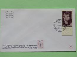 Israel 1964 FDC Cover - Eleanor Roosevelt - Israel