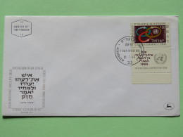 Israel 1965 FDC Cover - International Cooperation Year - United Nations - Israel