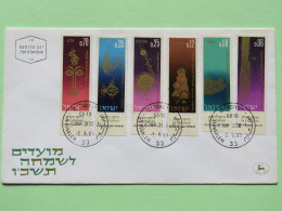 Israel 1965 FDC Cover - Jewish New Year - Fireworks - Israel