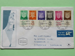 Israel 1966 FDC Cover To Yugoslavia - Tribes Arms - Map - Israel