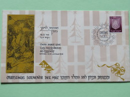 Israel 1967 Special Cover - Christmas - Tribes Arms - Israël
