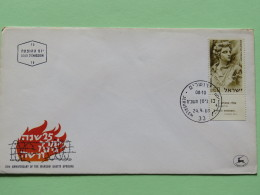 Israel 1968 FDC Cover - Resistance Fighter - Warsaw Ghetto Memorial - Israel