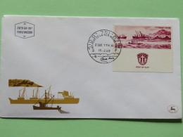 Israel 1969 FDC Cover - Elat Harbor - Ship Cranes - Israel