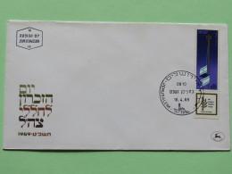 Israel 1969 FDC Cover - Flag - Israel