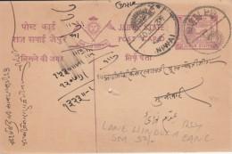 Jaipur 1939  LANE HINDOLA  Railway Postmark  CDS  On  1/4A  Postcard..FILING WIRE HOLE # 98749  India  Inde Indien - Jaipur