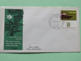 Israel 1969 Special Cover - Military Administration - Maccabi Torch Run From Hermon Mountain - Tank - Ramat Hagolan Canc - Israel