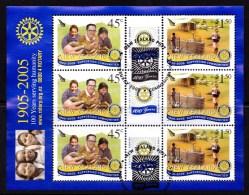 New Zealand 2005 Rotary International 100 Years Minisheet Used - New Zealand