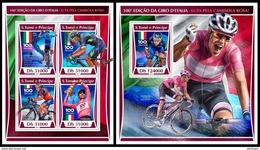 S. TOME & PRINCIPE 2017 - Giro D'Italia. M/S + S/S Official Issue - Ciclismo