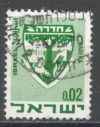 Israel 1969. Scott #386 (U) Arms Of Hadera, Armoirie - Israel