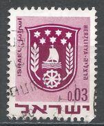 Israel 1969. Scott #387 (U) Arms Of Hertdeliya, Armoirie - Israel