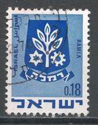 Israel 1970. Scott #389A (U) Arms Of Ramia, Armoirie - Israel