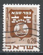Israel 1970. Scott #389B (U) Arms Of Kefar Sava, Armoirie - Israel