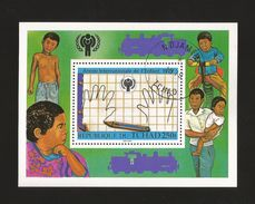 A) 1979 REPUBLIC OF CHAT, KIDS, INTERNATIONAL YEAR OF THE CHILD, SOUVENIR SHEETS CTP. - Chad (1960-...)