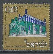 Israel 1970. Scott #425 (U) Old Synagogue, Cracow. Jewish New Year, 5731 - Israel