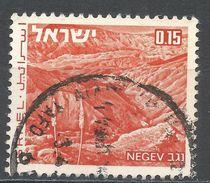 Israel 1971. Scott #463 (U) Negev Landscape's - Israel