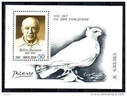 RUSSIA  RUSSIE - 1981 -  100ans De La Naissance Du Paintre Pablo Picasso - Bl** - 1923-1991 URSS