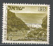 Israel 1971. Scott #469 (U) Beach And Park, Natanya - Israel