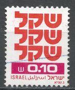 Israel 1980. Scott #758 (U) - Israel