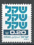 Israel 1980. Scott #759 (MNH) - Israel