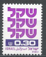 Israel 1980. Scott #760 (MNH) - Israel