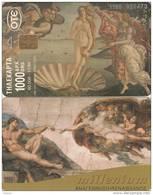 GREECE - Millennium 4/Renaissance, Grey Writing, Tirage %60000,  11/99, Used - Grecia